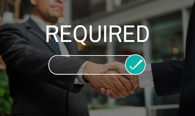 要求される要求ビジネス需要の選択