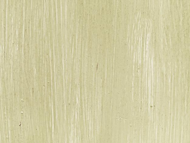絵画の色の背景の壁紙のテクスチャのコンセプト