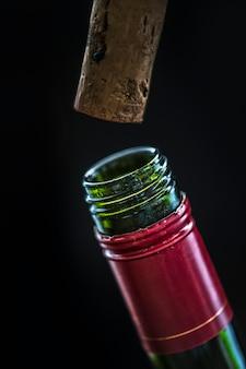 赤ワインのボトルを開封する