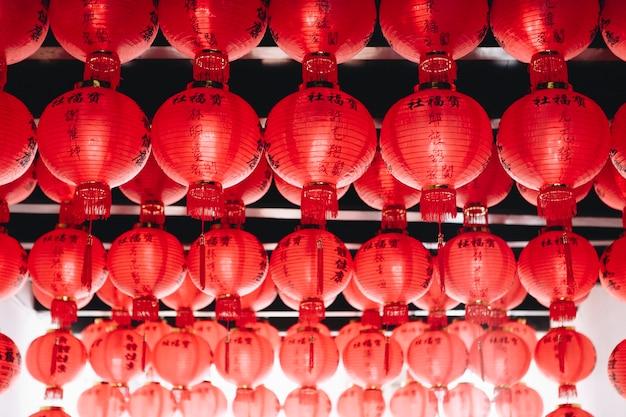 中国のランタンフェスティバルの祝典