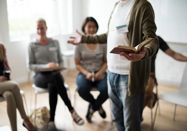 聖書研究グループ