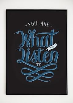 Минимальный плакат с надписью с мотивационной цитатой
