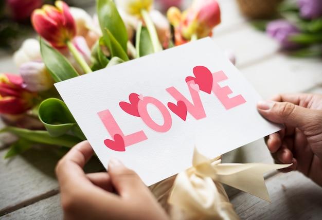 幸せなバレンタインカード