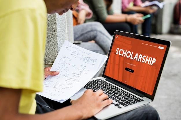 オンライン奨学金