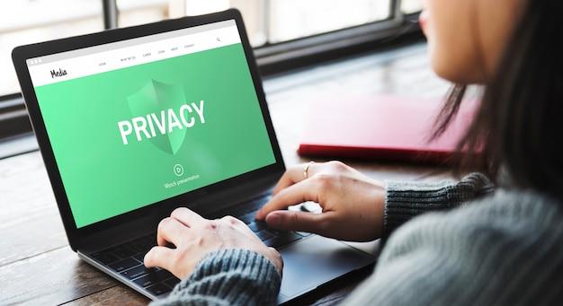 インターネットのプライバシー