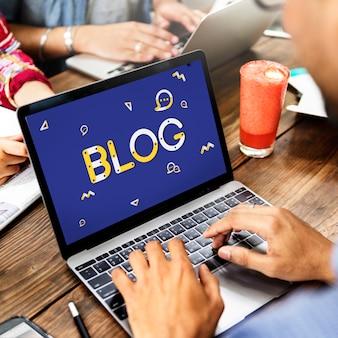 オンラインブログ