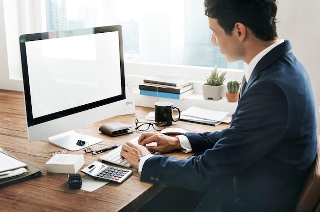 会計分析デジタルデバイスワークスペースの概念