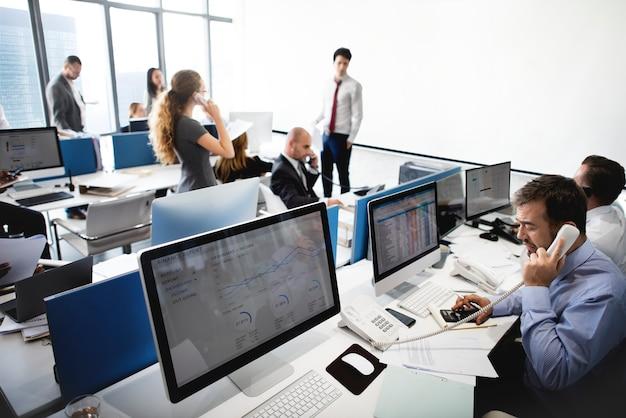 Команда онлайн биржи