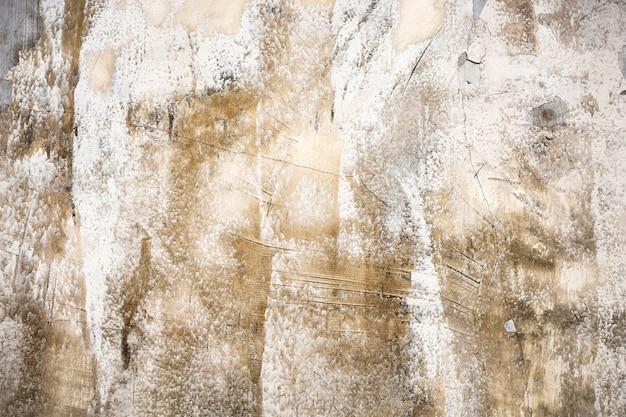 傷のグランジ壁