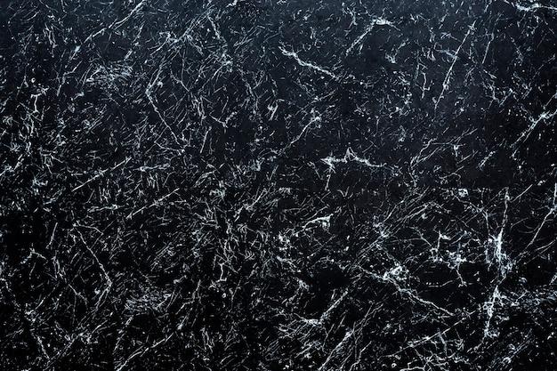 黒大理石のテクスチャ背景