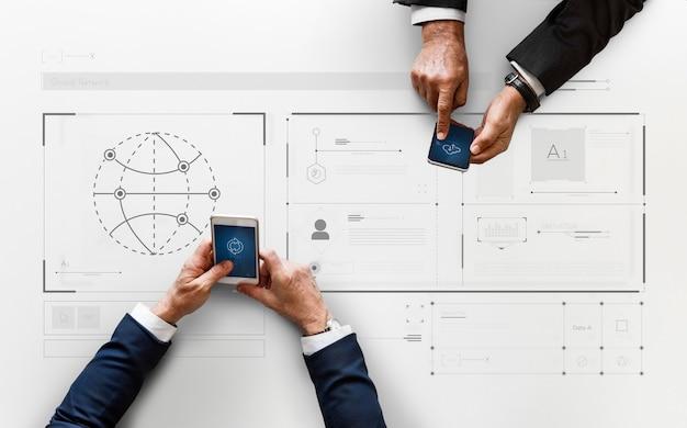 企業データ管理