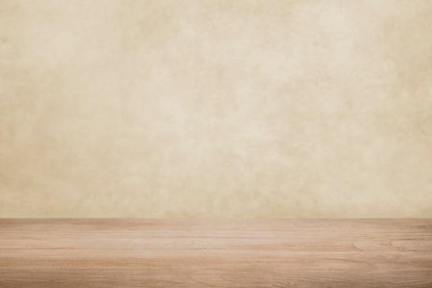 ベージュ製品の背景