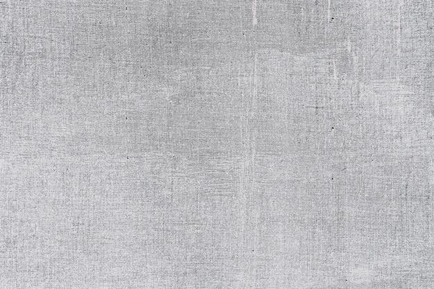 グレーのコンクリートの質感のある壁