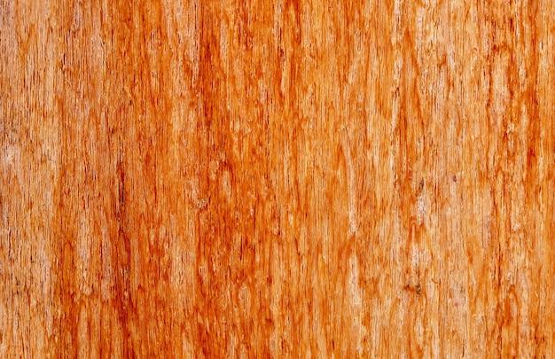 木製の穀物の背景の古い茶色のテクスチャ