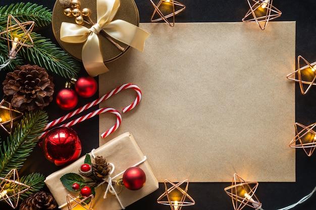 Рождественская композиция с орнаментом