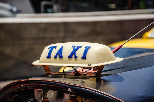タクシータイ。
