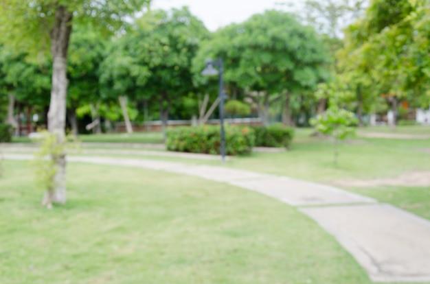 ぼかし公園