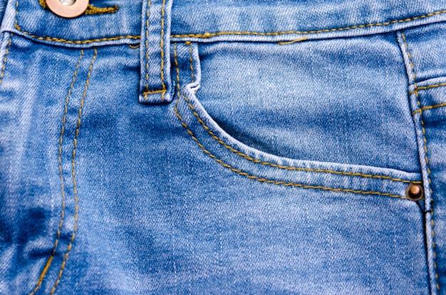 ジーンズポケット