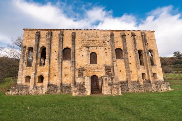 教会サンタマリアデルナランコオビエドアストゥリアススペイン