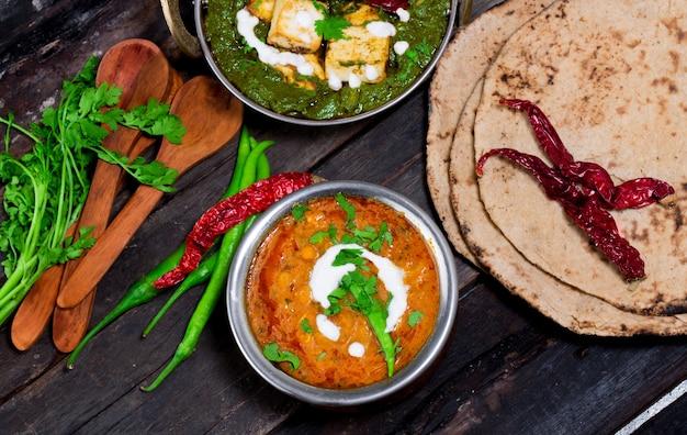 スパイシーなダルフライダール/ダールカレー人気の伝統的な北/南インド料理