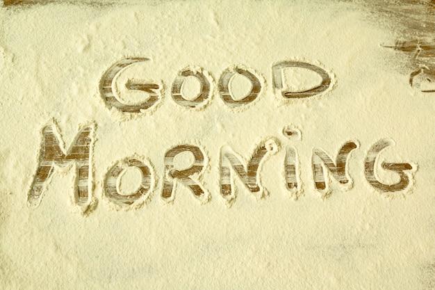 おはようございます。小麦粉に書かれた言葉