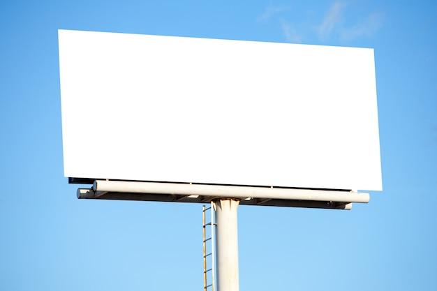 Пустой рекламный щит, чтобы иметь возможность размещать текст