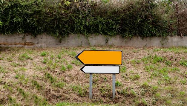 ブランク方向の標識