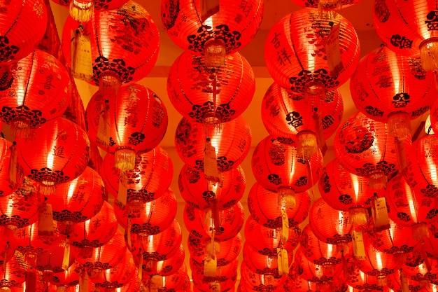 中国の新年のお祝いのための赤い中国の灯籠の装飾