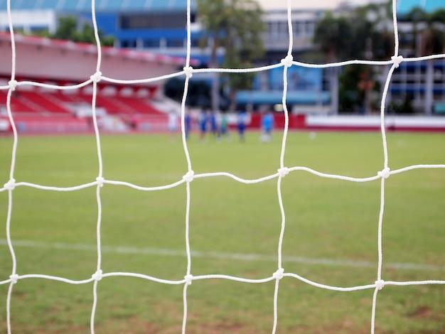サッカーネット