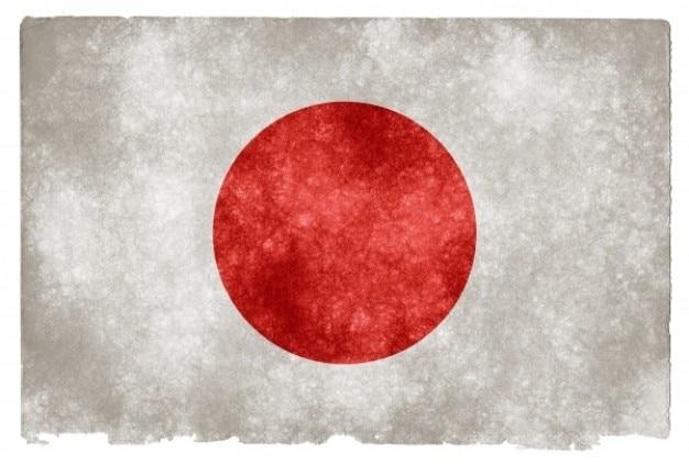 日本グランジフラグ