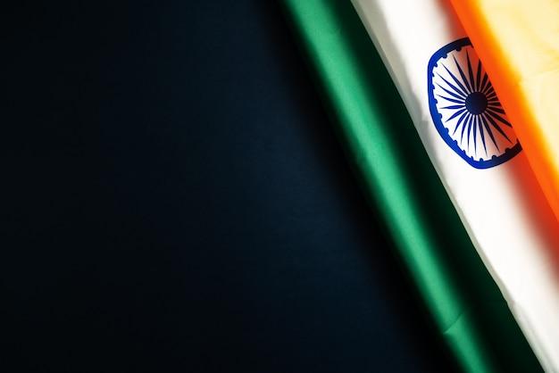 Индийский национальный флаг