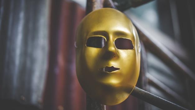 カーニバルゴールデンマスク