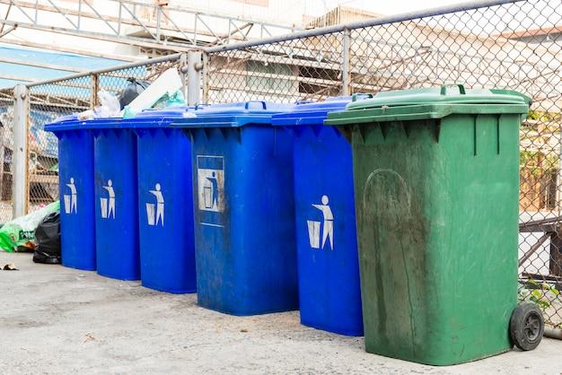 ごみ用プラスチック容器の色違い。廃棄物管理の概念。