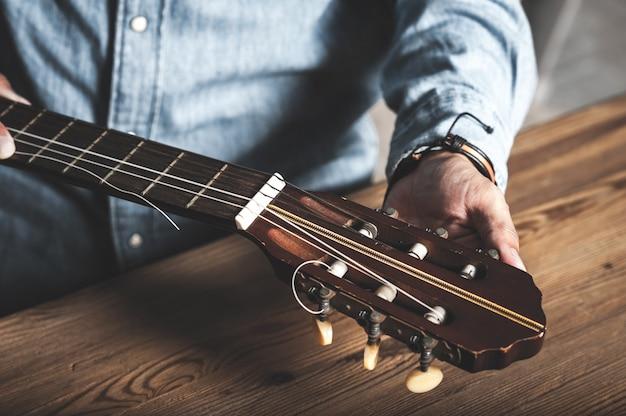 壊れたクラシックギターの弦