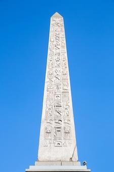 オベリスク記念碑パリ