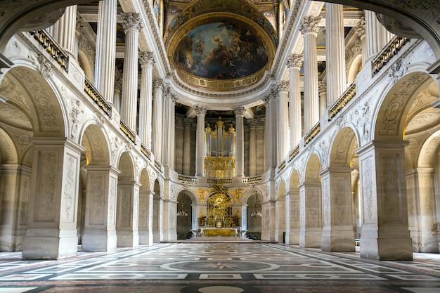 ヴェルサイユ宮殿のチャペル