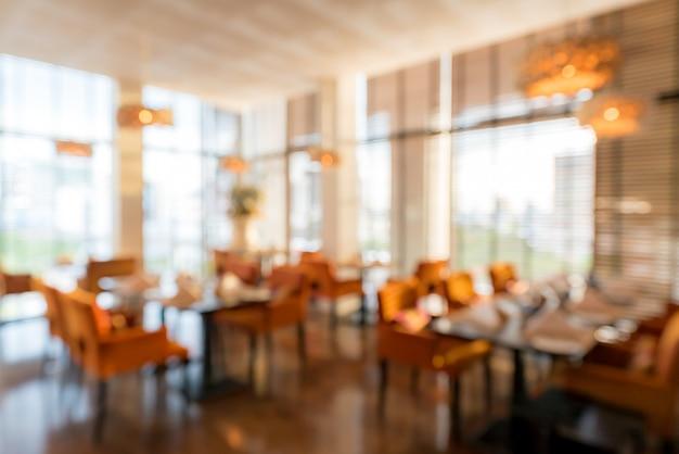 ぼやけたレストランの背景