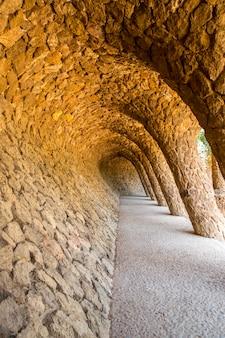 グエル公園、バルセロナスペイン