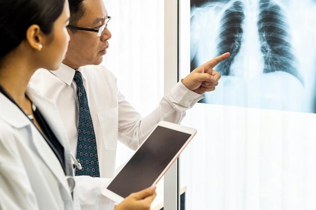 プロの医師による議論
