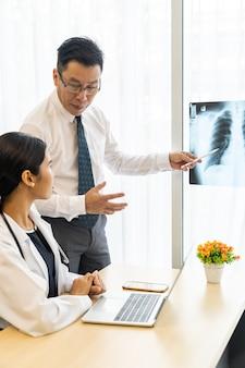 Дискуссия профессиональных врачей