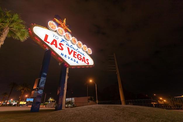 有名なラスベガスのサイン