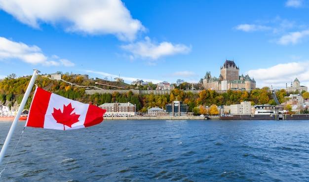 秋の季節、ケベック、カナダの古いケベック市