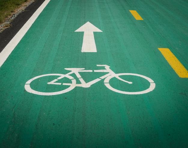 自転車レーンのサイン