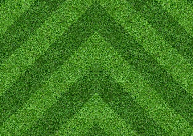 抽象的な緑の芝生フィールドの背景