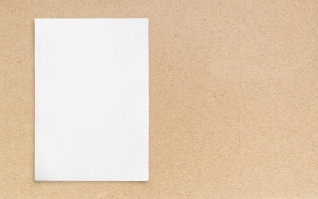 白い紙のシート。