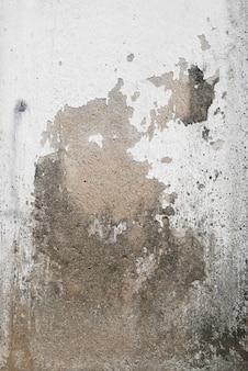 グランジテクスチャ背景を持つ古いコンクリートの壁