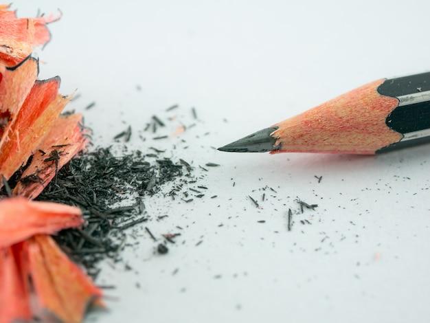 その残骸と鉛筆