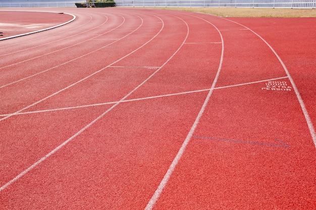 Запуск трека для спортсменов