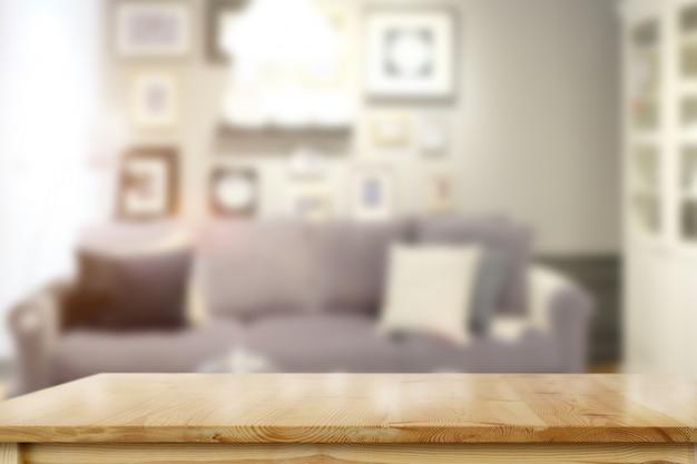 リビングルームのウッドトップテーブル