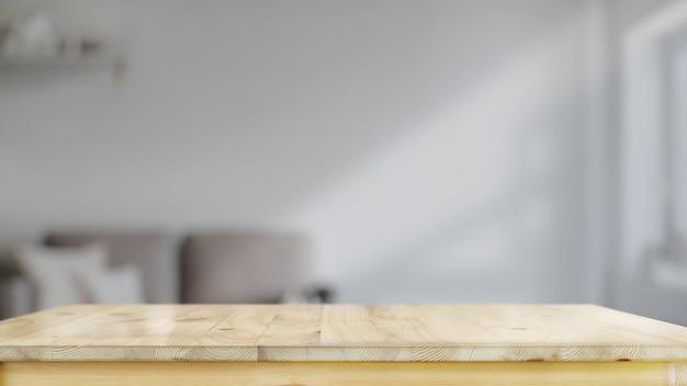 リビングルームの背景の木のテーブル